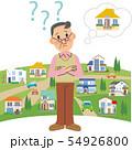 自分の家がわからなくなる、おじいちゃん 54926800