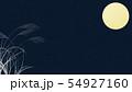 背景-和-和風-和柄-和紙-ススキ-月-秋 54927160