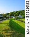 グラウンドゴルフ場(石川県能美市泉台町) 54929583