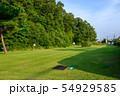 グラウンドゴルフ場(石川県能美市泉台町) 54929585