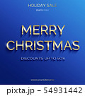 Christmas sale up to 50 percent. Blue banner. 54931442