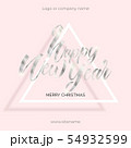 Silver text happy new year and merry christmas 54932599