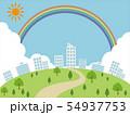 ビルの街並みと虹 イラスト 54937753