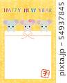 ねずみ 年賀状 フォトフレーム 54937845