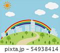 ビルの街並みと虹 イラスト 54938414