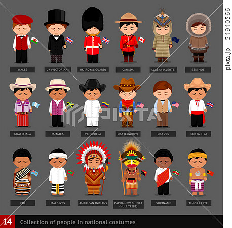 Boys in national costumes. 54940566