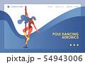 Pole dancing horizontal web banner or landing page 54943006