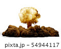 Explosion nuclear bomb, 3D rendering 54944117