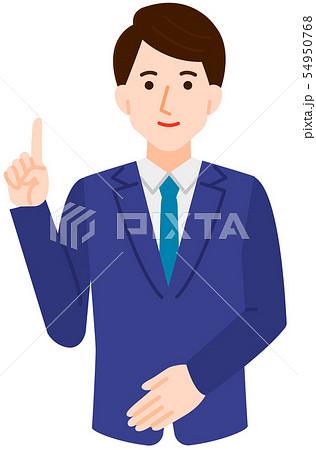 会社員男性 青スーツ 提案 シンプル 線なし イラスト 54950768