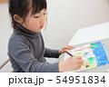 折り紙をして遊ぶ子ども 54951834