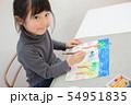 折り紙をして遊ぶ子ども 54951835