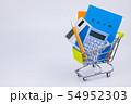 国民年金イメージ 年金手帳 ショッピングカート 電卓 54952303