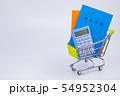 国民年金イメージ 年金手帳 ショッピングカート 電卓 54952304