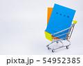 国民年金イメージ 年金手帳 ショッピングカート 54952385