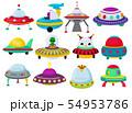 Ufo vector spaceship rocketship and spacy rocket illustration set of spaced ship or spacecraft 54953786