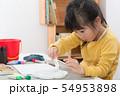 絵を描く子ども 54953898