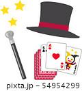 マジックの小道具 54954299