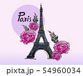 Eiffel Tower with rose flowers. 54960034