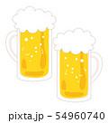 ビール生中2杯 54960740