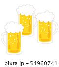 ビール生中3杯 54960741