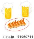 餃子6個ビール生中2杯 54960744