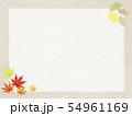 背景-和-和風-和柄-和紙-秋-紅葉-イチョウ-フレーム 54961169