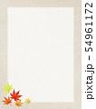 背景-和-和風-和柄-和紙-秋-紅葉-フレーム 54961172
