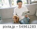 犬のいる暮らし 男性 54961283