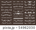 Text divider grunge retro vintage book design element text separators decoration large selection of 54962030