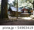 河口浅間神社(世界遺産) 54963419
