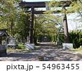 冨士御室浅間神社(世界遺産) 54963455