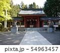 冨士御室浅間神社(世界遺産) 54963457