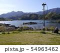 シッコゴ公園(河口湖湖畔) 54963462
