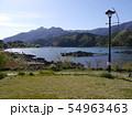 シッコゴ公園(河口湖湖畔) 54963463