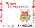 2020年子年 ねずみ獅子舞の年賀状テンプレート 54963891