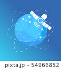 Satellite and Globe with Lines, Global Services 54966852