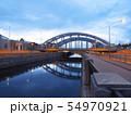"""The """"American"""" railway bridges. St. Petersburg, Russia 54970921"""
