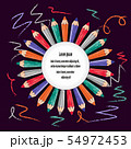 Vector border frame with colorful pencils. 54972453
