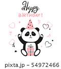 Happy Birthday card design with cute panda bear. 54972466