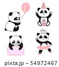 Cute cartoon panda bears set. 54972467