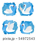 Set of white swans on blue watercolor splashes. 54972543