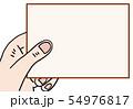手に持つカード 54976817