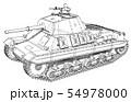 カルロ・アルマート P40 54978000