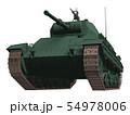カルロ・アルマート P40 54978006