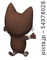 猫くん 54978028