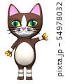 猫くん 54978032