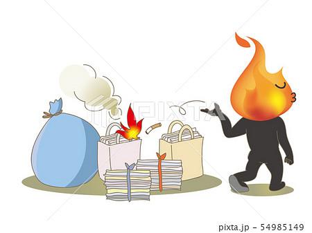 火の用心・タバコのポイ捨て・ゴミ置場 54985149