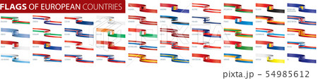 Set of flags of Europe. Vector illustration 54985612