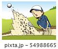 ゴルフ 男子 54988665