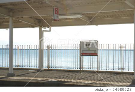 東京ラブストーリーのロケ地「梅津寺駅」 54989528